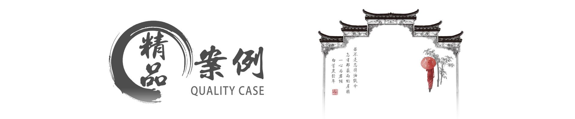 浙江科力印业新技术发展有限公司