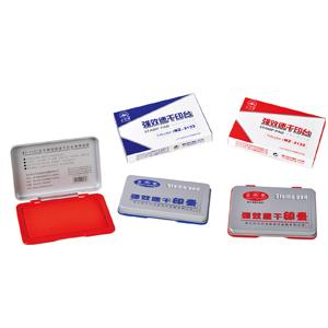 强效速干竞技宝手机端 WZ-2132/WZ-2133