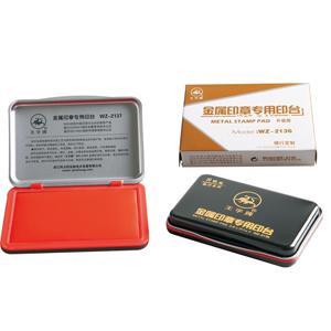 金属平博注册专用印台 WZ-2136/WZ-2137