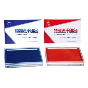 特制速干竞技宝手机端 WZ-2160/WZ-2161