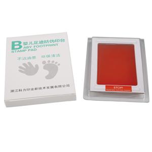防交叉感染婴儿足迹印台 WZ-2001