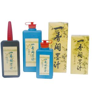 一香阁墨汁 WZ-3645A/B WZ-3646